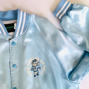 Vintage Carolina Tarheels Blue Satin Bomber Jacket
